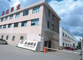 TAIZHOU U-KNOW MOULD CO., LTD.