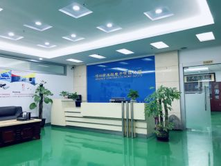 Shenzhen Honestar Electronic  Co., Limited