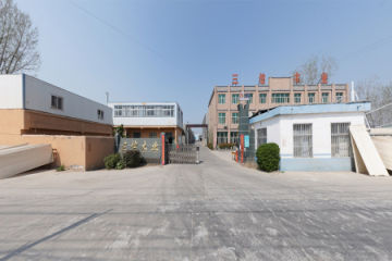 Dongming Sanxin Wood Industry Co., Ltd.
