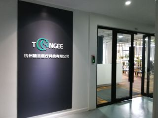 Inner Mongolia Dekang Science and Technology Company Limited