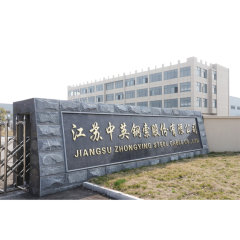Jiangsu Zhongying Steel Cable Co., Ltd.