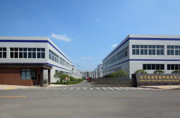 Jining Enwei Intelligent Technology Co., Ltd.