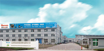 Ningbo Innopower Hengda Metal Products Co., Ltd.