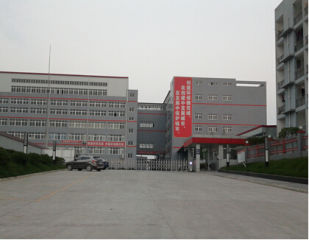 Qingdao Vistar Tire Co., Ltd.