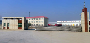 SHANDONG CHENGDA TRUCK TRAILER CO., LTD.