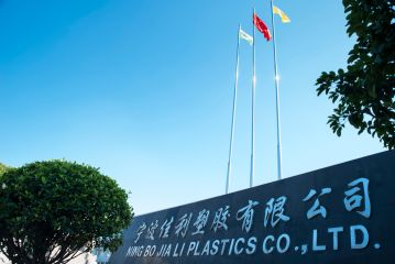 Ningbo Jiali Plastics Co., Ltd.