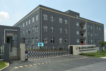 Hangzhou Chinastars Reflective Material Co., Ltd.
