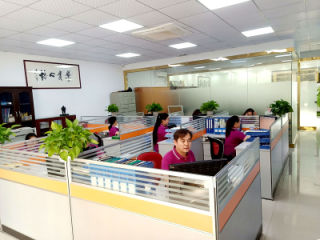 Shenzhen Oumeide Technology Development Co., Ltd.
