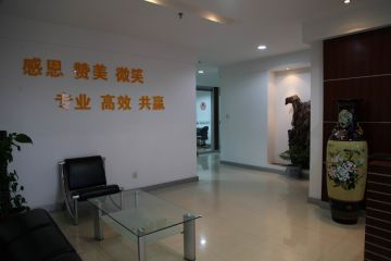 Huzhou Gu's Imp. & Exp. Co., Ltd.