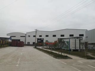 Jiangxi HK Prefab Building Co., Ltd.