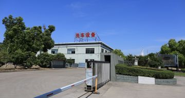 Sino Star Automotive Equipment Co., Ltd.