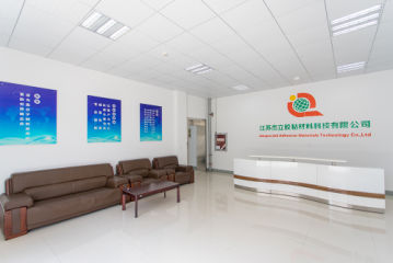 Jiangsu Gelly Adhesive Material Technology Co., Ltd.