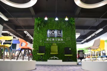 NOEL FURNITURE MANUFACTURING CO., LTD.