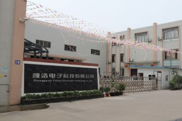 DONGGUAN YAHAO ELECTRONIC TECHNOLOGY CO., LTD.
