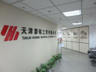 Tianjin Weiming Industrial & Trading Co., Ltd.