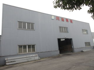Haining Chuanda Technology Co., Ltd.