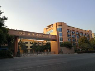 Foshan COOC Furniture Co., Ltd.