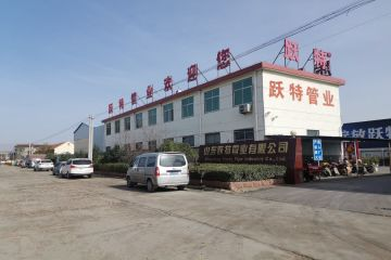 SHANDONG YUETE PIPE INDUSTRY CO., LTD.