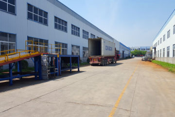 NANJING KAKU WAREHOUSE EQUIPMENT CO., LTD.