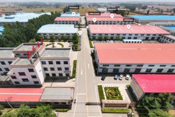 Qingdao Raniche Machinery Technology Co., Ltd.
