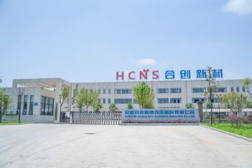 Anhui Hechuang New Synthetic Materials Co., Ltd.