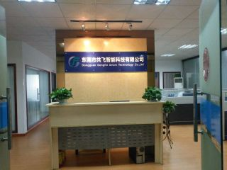 Dongguan Gongfei Smart Technology Co., Ltd.
