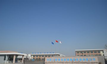Qingdao Qianshao Precision Instrument Co., Ltd.