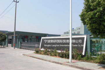 Ningbo Langyan lnternational Trade Co., Ltd.