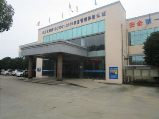 Wuxi New Wuhuan Energy Saving Technology Co., Ltd.