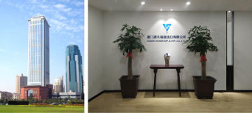 XIAMEN VIVENRI IMP. & EXP. CO., LTD.