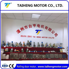 ZHANGZHOU TAIHENG MOTOR CO., LTD.