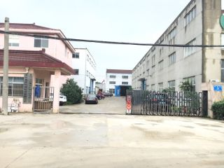 Changzhou Powerrig Machinery Technology Co., Ltd.