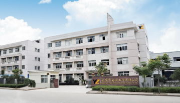 YONGKANG YIZHOU HOTEL APPLIANCE CO., LTD.