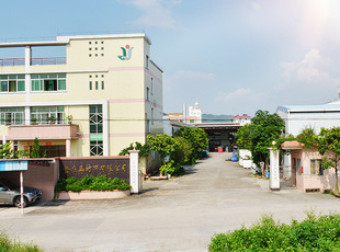 Jiangmen City Xinhui District Jinjie Non-Woven Co., Ltd.
