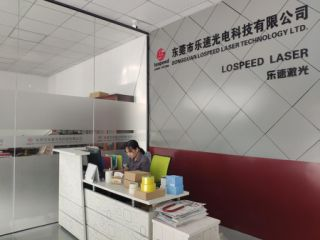 Dongguan Hispeed Laser Technology Ltd.