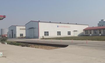 Binzhou Chengli Building Materials Co., Ltd.