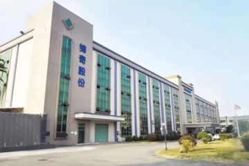 Diqee Intelligent (Henan) Co., Ltd.