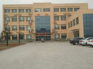 Zhengzhou Jinghua Industry Co., Ltd.