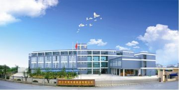 ZHEJIANG HUAMEI MANUFACTURE ELECTRIC APPLIANCES CO., LTD.