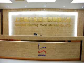 Shanghai Biaoxing Metal Material Co., Ltd.
