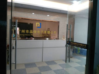 Guangzhou Pinjun Electronics Co., Ltd.