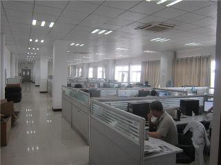Company Overview - Beijing Automobile Works Co , Ltd