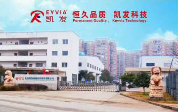 Changsha Keyway Mechanical Equipment Co., Ltd.