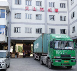 Guangzhou Dashanming Machinery Co., Ltd.