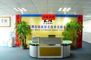 Shenzhen Radium Kang Machinery Equipment Co., Ltd.