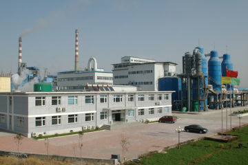 Qingzhou Zhongyuan Chemical Industry Co., Ltd.