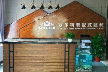 Shelter Architecture Technology (GuangDong) Co., Ltd.