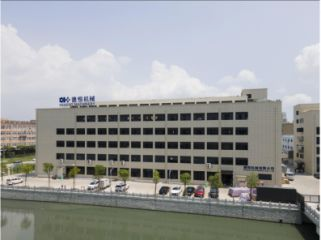 Zhejiang Deheng Machinery Co., Ltd.