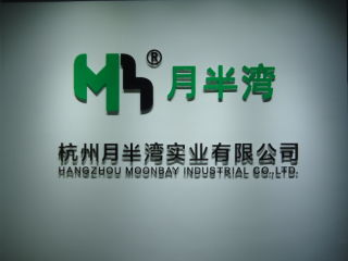 Hangzhou Moonbay Industrial Co., Ltd.