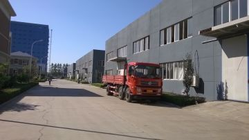 Haikou Hengchang Lida Imp.& Exp. Co., Ltd.